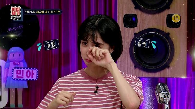 14회 예고 사랑 or 미련 김민아 ☆ㄴr는 ㄱr끔 눈물을 흘린ㄷr ☆ 이십세기 힛 트쏭