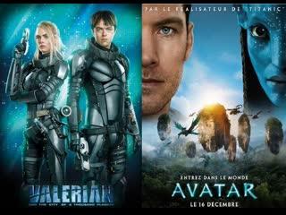 АВАТАР - Валериан и город тысячи планет