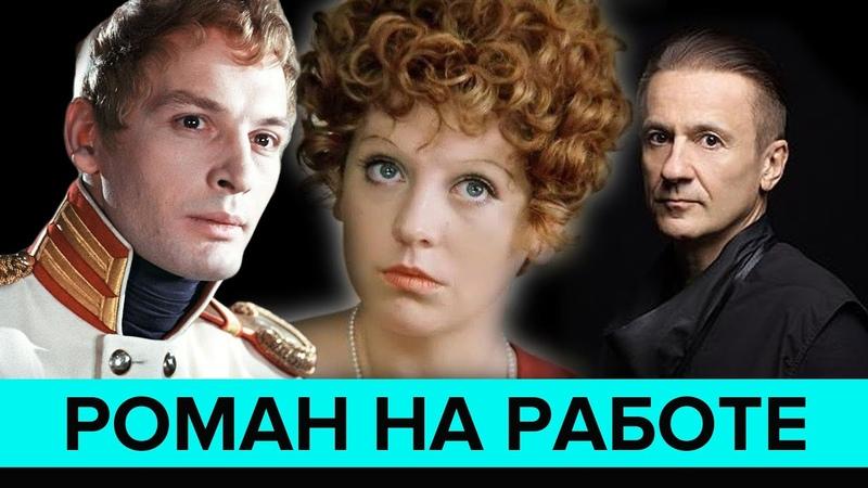 Раскрывая тайны звезд: Роман на работе - Москва 24