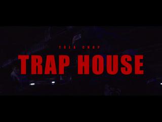 YOLA CHOP - TRAP HOUSE