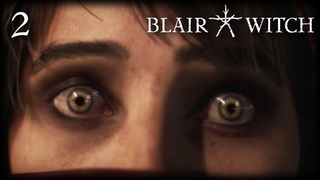 Blair witch .2