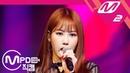 [MPD직캠] 박지민 직캠 'April Fools(0401)' (Jimin Park FanCam) | @MCOUNTDOWN_2018.9.6