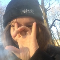 Стрельникова Елена