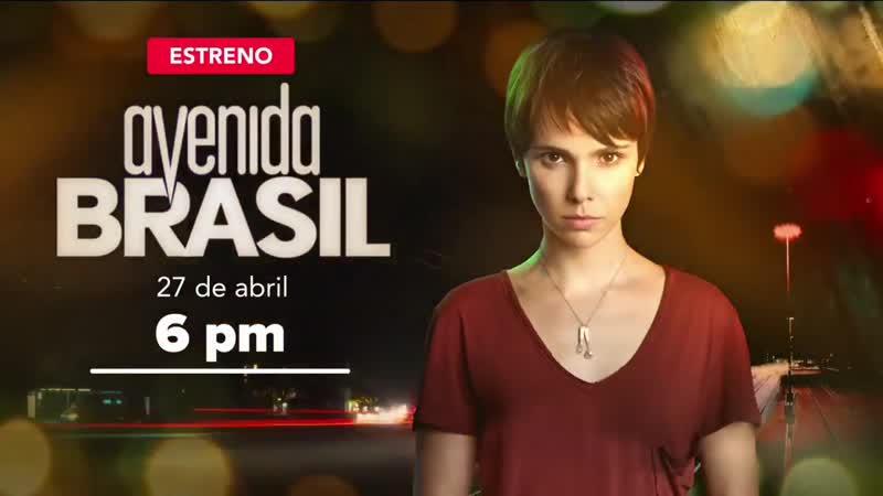 Анонс: Проспект Бразилии на Imagen TV с 27 апреля 2020 (Мексика)