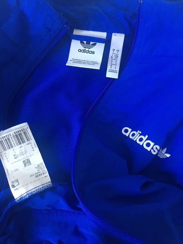 Купить ориг ветровку adidas TNT (Арт. CE4826)  | Объявления Орска и Новотроицка №5575