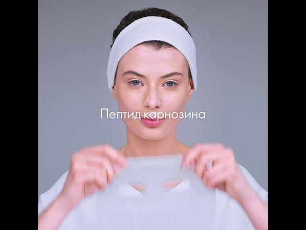 Разглаживающая тканевая маска NovAge ярекомендую