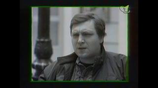 Александр Невзоров. Предисловие к фильму «Чистилище» (ОРТ, ) HD