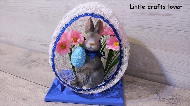 Пасхальные поделки своими руками Пасхальная композиция DIY Easter Crafts Easter Bunny