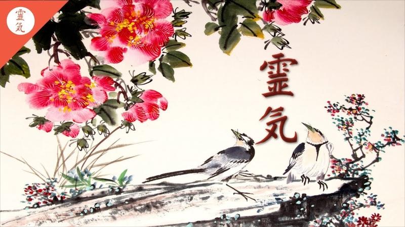 Reiki Music Healing Music Zen Meditation Nature Sounds Emotional Healing