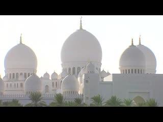Путин посетит Объединенные Арабские Эмираты