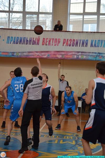 "МЛБЛ К.о, ""Адреналин"" vs ""Pro Basket"", 08.12.19"