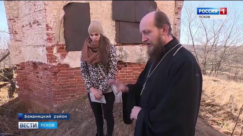 Жители Бежаницкого района восстанавливают храм Рождества Пресвятой Богородицы