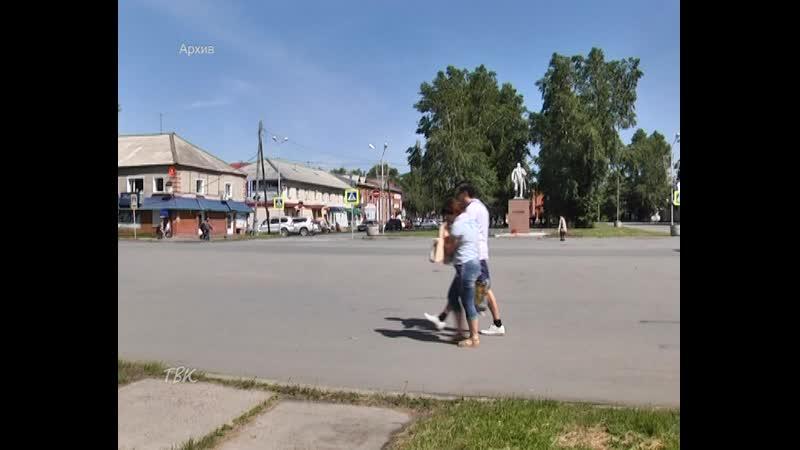 Специалисты призывают колпашевские семьи оформлять новые выплаты на детей через интернет