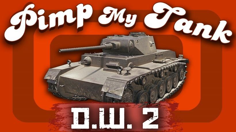 Durchbruchswagen 2,d.w. 2,dw 2 вот,dw 2 wot,dw 2 tank,dw2 танк,дв 2 танк,Durchbruchswagen 2 wot,dw2 wot,dw2 вот,Durchbruchswagen 2 world of tanks,pimp my tank,discodancerronin,ddr,d w 2,Durchbruchswagen 2 оборудование,d.w. 2 оборудование,dw 2 оборудование,дв 2 оборудование,какие перки качать,какое оборудование ставить,вар оф танкс,дискодансерронин,ддр,ронин танки,dw2 что ставить