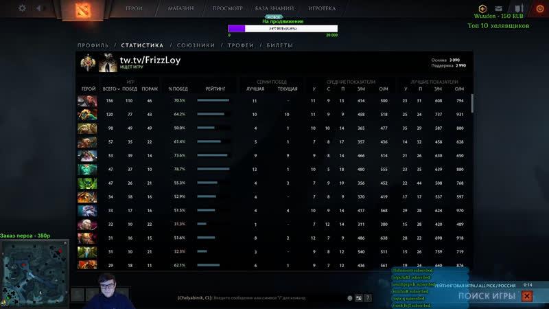 Top 20 Legion на 1K MMR, ROFL