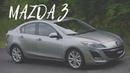 Mazda 3   Модельные чехлы АВТОПИЛОТ экокожа ромб