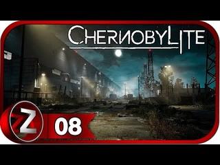 Chernobylite ➤ Первая симуляция ➤ Прохождение #8