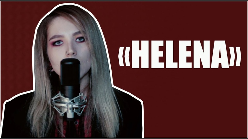 My Chemical Romance Helena Cover By Alisha Hoult