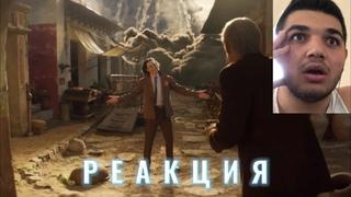РЕАКЦИЯ ТРЕЙЛЕРА    ЛОКИ (Только Эмоции) Marvel Studios' Loki Trailer Reaction