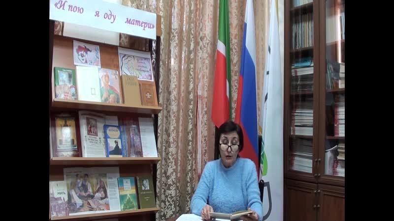 Муратова Альмира Раисовна библиотекарь отдела обслуживания