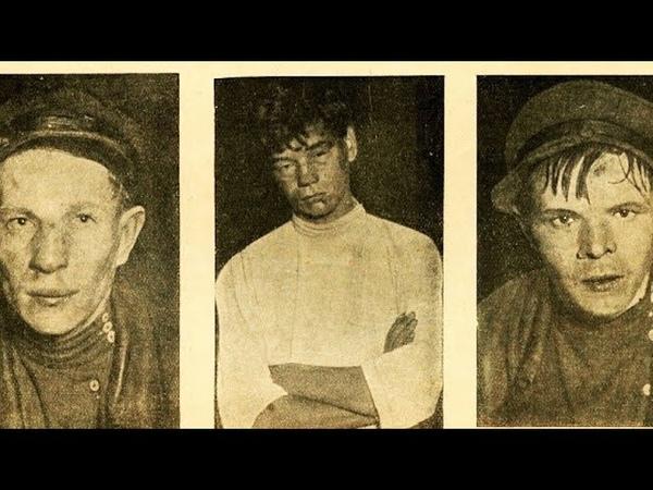 Они Грабили и Убивали Измученый Войной Советский Народ ТОП 5 САМЫХ ЖЕСТОКИХ БАНД ВРЕМЕН ВОВ