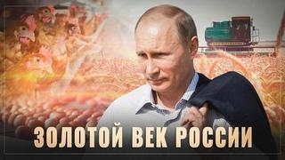 Взгляд из Франции: Россия – опасный конкурент, мы не сможем с ними тягаться