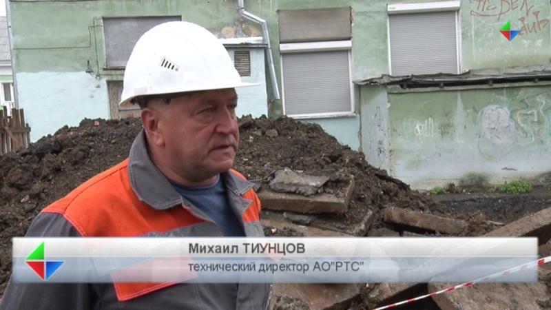 Порыв на теплосети по улице Свердлова отразился на снабжении ресурсом около 40 домов