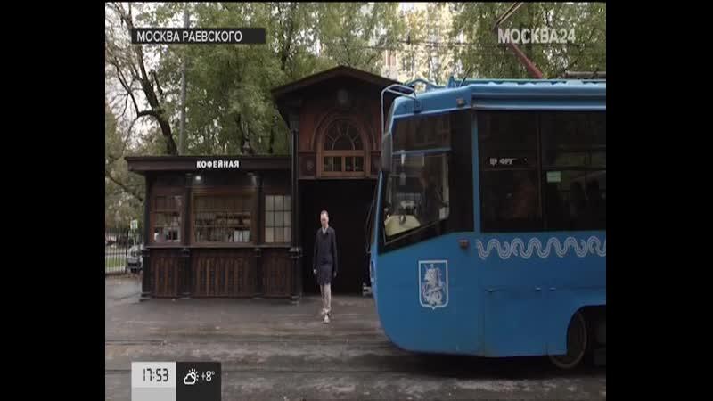 Рекламный блок правила москвича атмосфера и начало часа Москва 24 25 10 2020 18 00