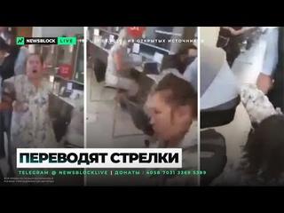 🤯 Полиция скрутила женщину без маски в МФЦ и обвинила ее же в нападении на людей в форме