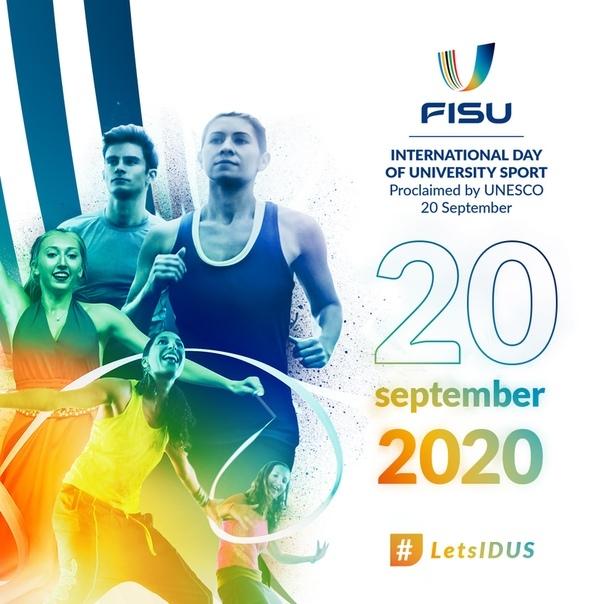 Афиша Омск Международный день студенческого спорта