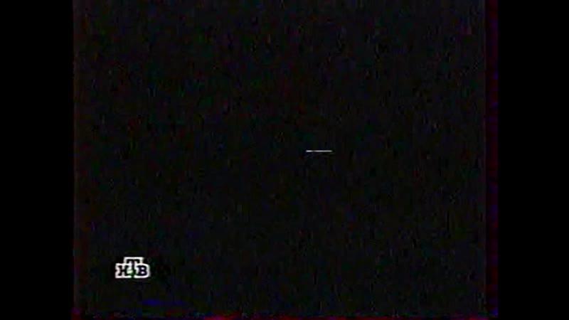 Заставка рубрики Скандал в программе Сегодня вечером НТВ 1997 1998