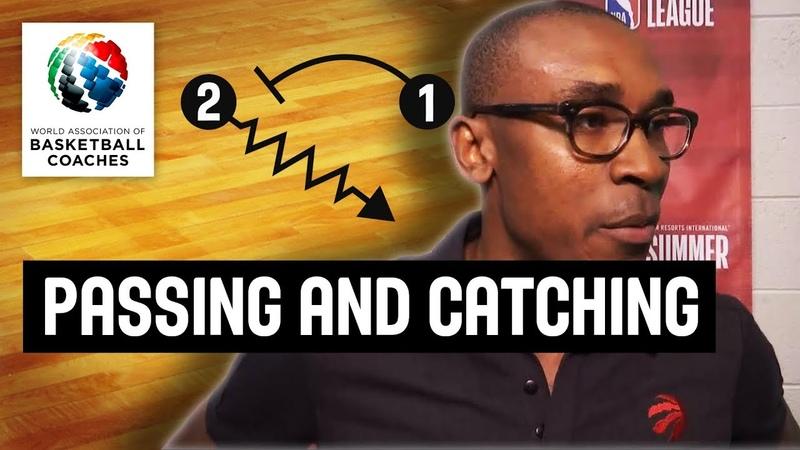 Passing and Catching the Ball Patrick Mutombo Basketball Fundamentals