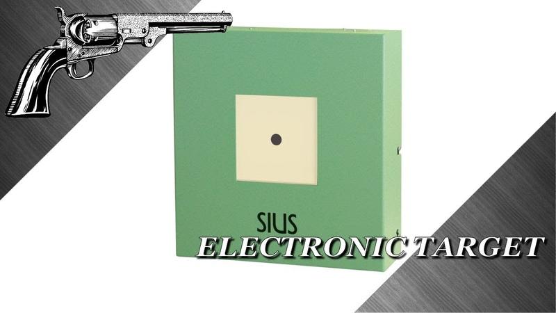 Мишенная установка Sius Ascor