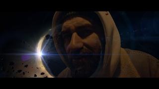 "MACHETE -  ""Никуда не смыться"" (Official Music Video)"