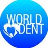 Стоматология World Dent Ростов-на-Дону