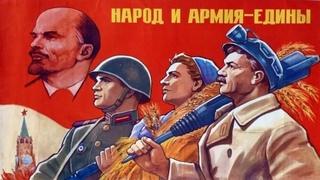 Почему люди воевали за Советский Союз во время Великой Отечественной. Осторожно КОММУНИЗМ!