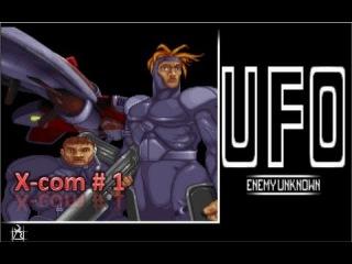 x-com ufo defense # 1