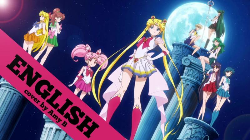 ENGLISH アニメ「美少女戦士セーラームーンCrystal」オープニング曲「ニュームーンに恋して」やくしまるえつこ Sailor Moon Crys