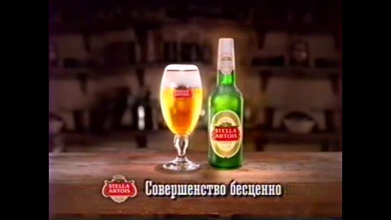 Реклама НТВ 25 11 2005 09