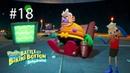 Интересная передача ▬ Прохождение SpongeBob SquarePants: Battle for Bikini Bottom ►( 18)
