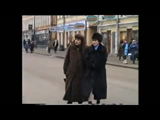 Казань, 1995 год