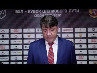 """. """"Звезда"""" - """"Торпедо"""" У-К"""