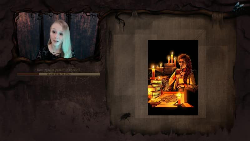 История клана Баали Vampire the Masquerade