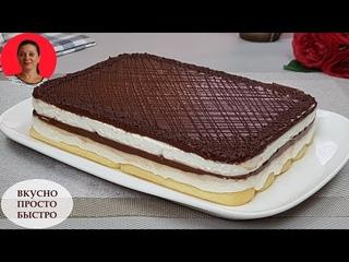 Потрясающе Вкусный Торт БЕЗ Выпечки ✧ Тает во рту ✧ Простой Рецепт ✧ SUBTITLES