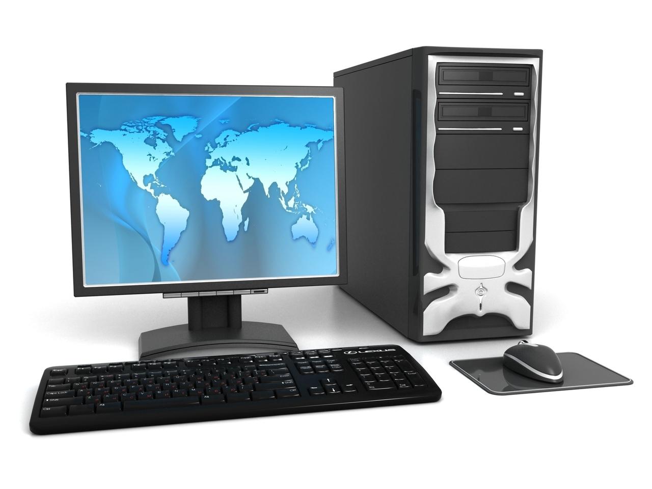 Современный персональный компьютер картинки фотографий дополнительным