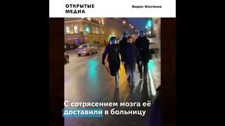 Кровавая суббоота,23января,полицейский ударил женщину ногой в живот ,лицо режима Путина.