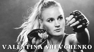 VALENTINA SHEVCHENKO ● THE BULLET ● UFC FLYWEIGHT CHAMPION ● GIRL FIGHTER ● WORKOUT MUSIC