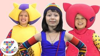 Что такое доброта - Кукутики и Зебра в клеточку - Детские песни Любаши - Добрые детские песни