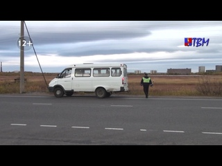 Информация отдела ГИБДД.  Мончегорские автоинспекторы проверяют  пассажирский транспорт.