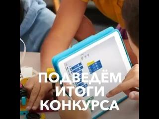 Фонд поддержки предпринимательства Крыма kullanıcısından video